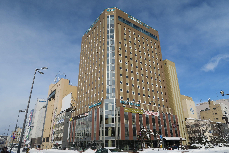 天人峡天然温泉 「旅人の湯」 ホテルルートインGrand旭川駅前