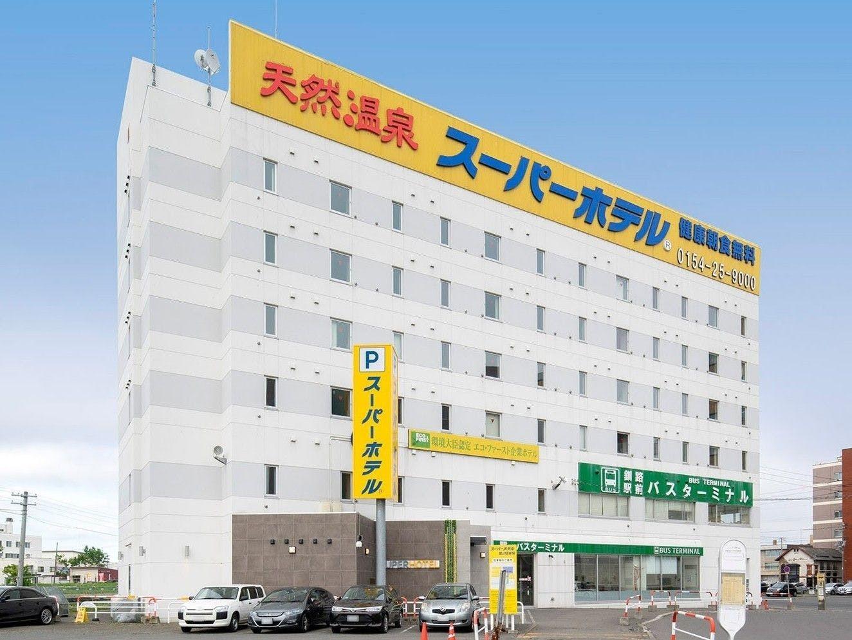 天然温泉 白鳥の湯 スーパーホテル釧路駅前