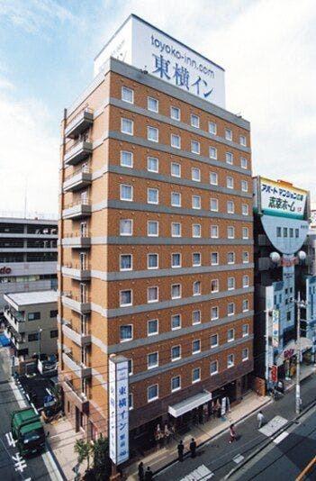 東横INN和光市駅前