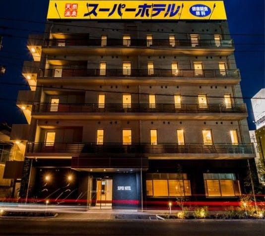 天然温泉 提燈の湯 スーパーホテル埼玉・久喜