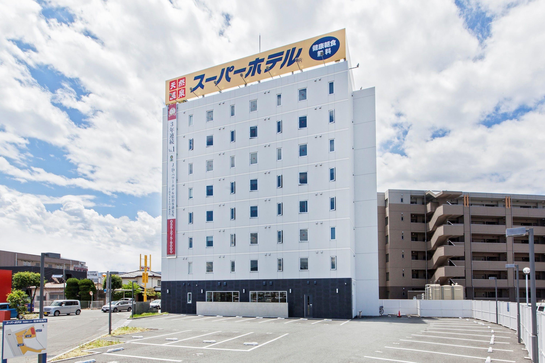 天然温泉 甲州隠し湯 スーパーホテル甲府昭和インター