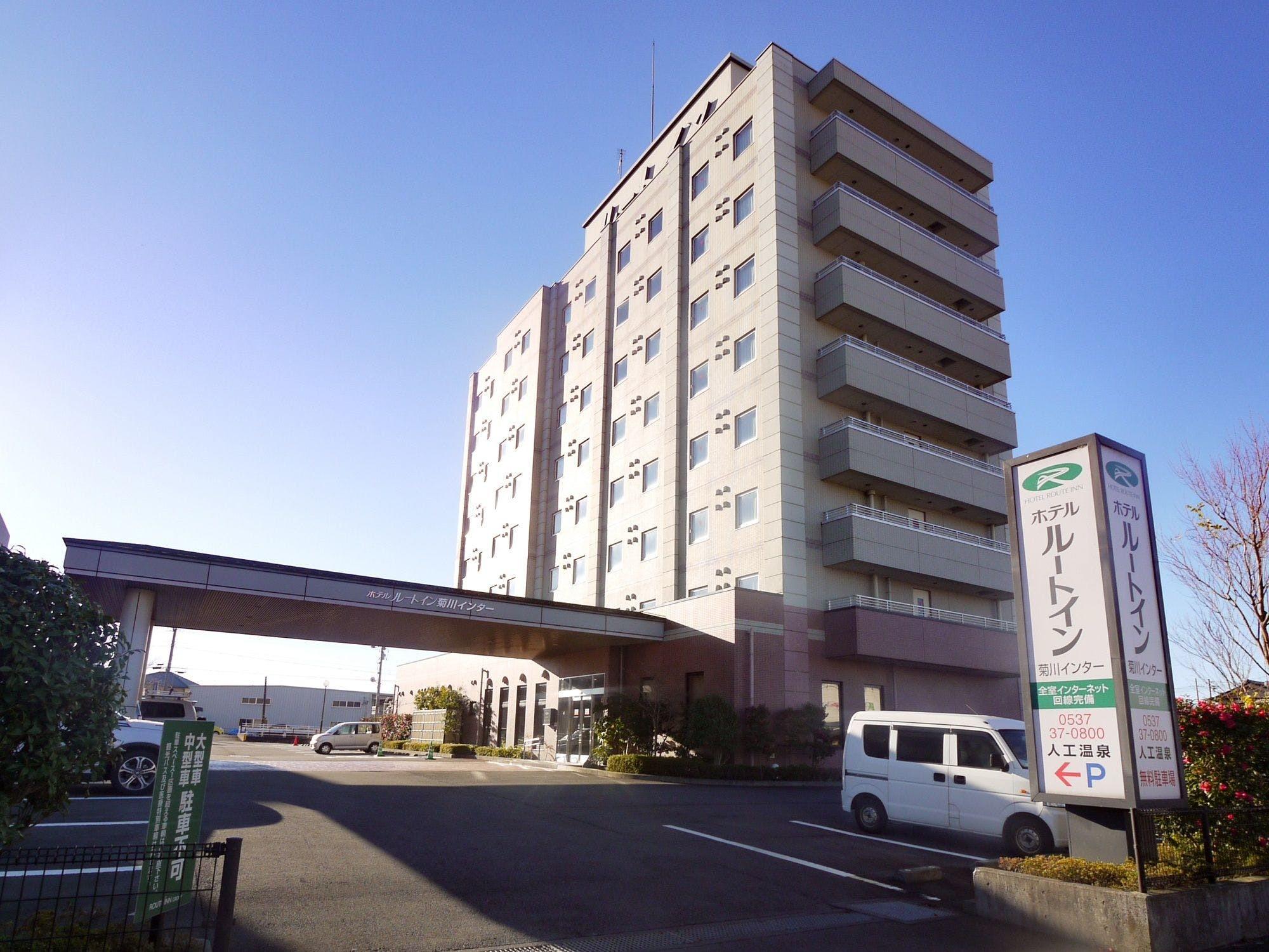 ホテルルートイン菊川インター