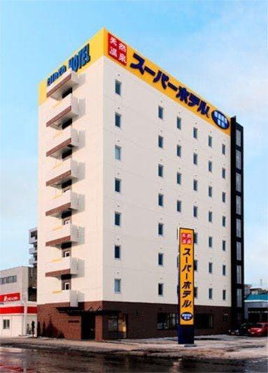 天然温泉 大雪山の湯 スーパーホテル旭川