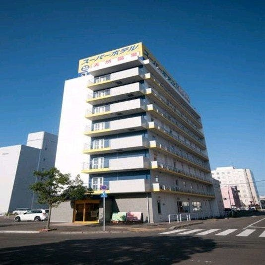 天然温泉 丹頂の湯 スーパーホテル釧路天然温泉