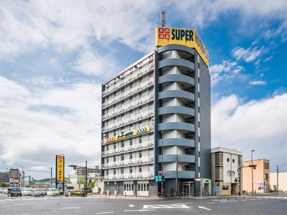 天然温泉 因幡の湯 スーパーホテル鳥取駅北口