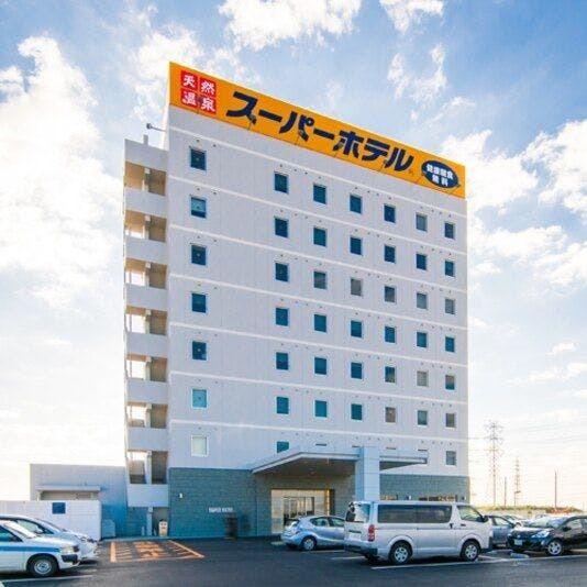 スーパーホテル鹿嶋