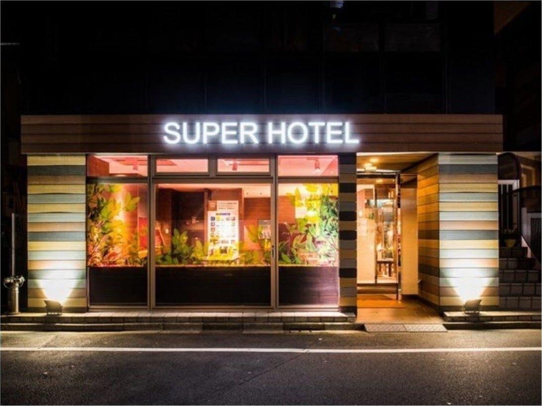 スーパーホテル東京・赤羽駅東口一番街