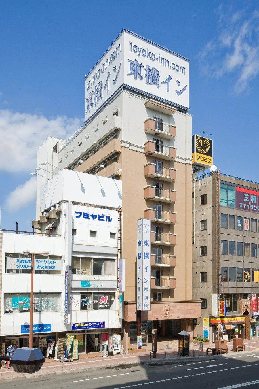 東横INN北見駅前
