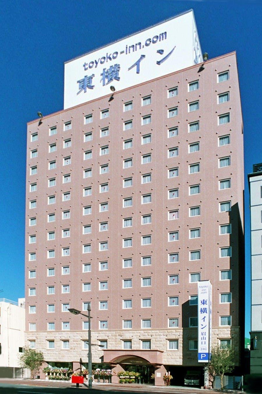 東横INN徳島駅眉山口