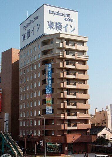 東横INN徳島駅前