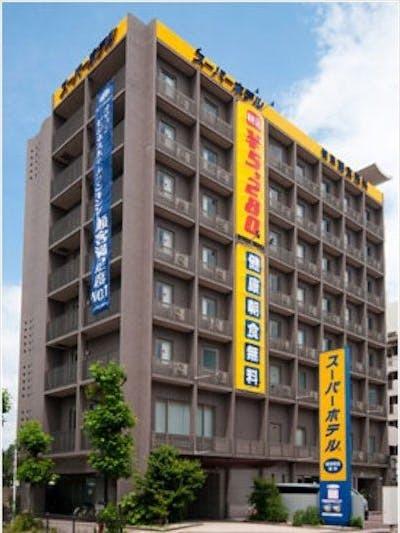 スーパーホテル奈良・新大宮駅前