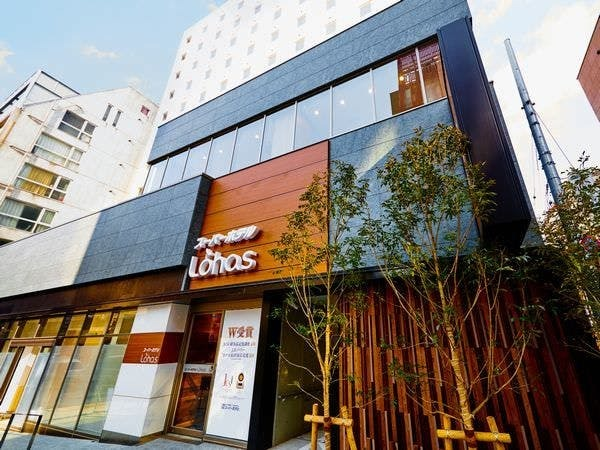 高濃度炭酸泉 茜草の湯 スーパーホテルLohas赤坂