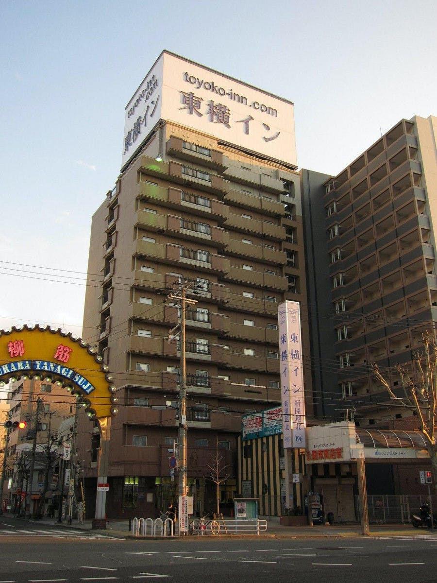 東横INN神戸湊川公園