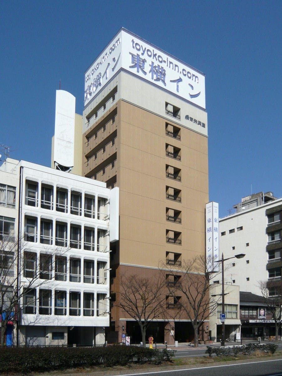 東横INN下関海峡ゆめタワー前