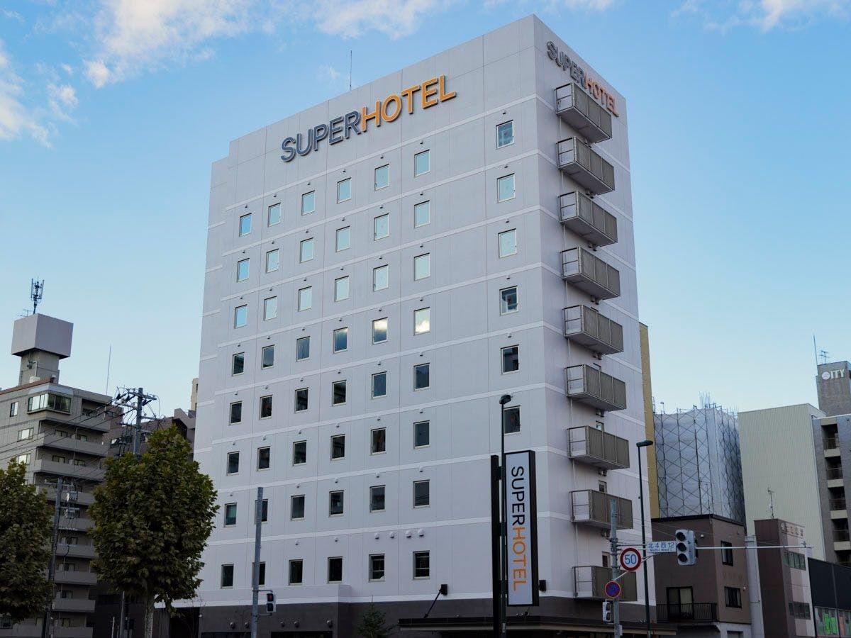 天然温泉 大志の湯 スーパーホテル札幌・北5条通