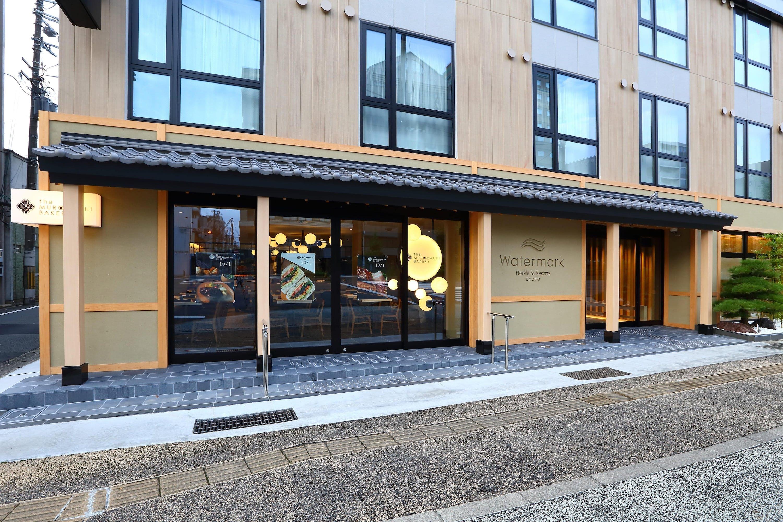ウォーターマークホテル京都