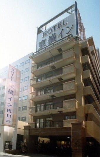 東横INN札幌駅南口