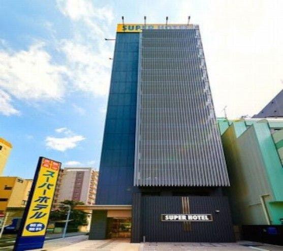 高濃度炭酸泉 藍染の湯 スーパーホテル秋葉原・末広町