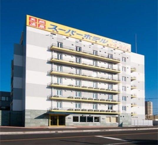 天然温泉 薩摩の湯 スーパーホテル薩摩川内