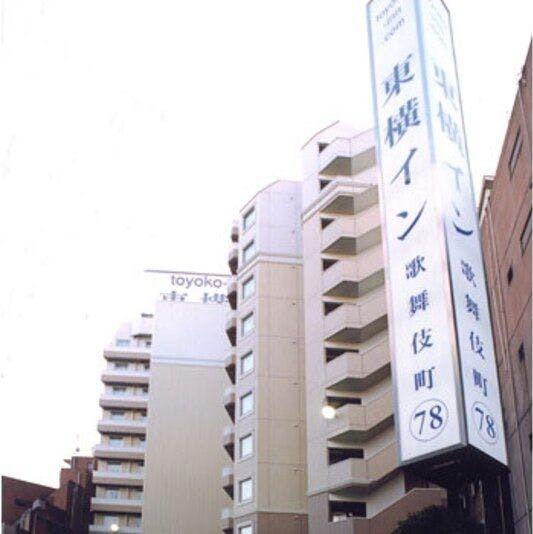 東横INN新宿歌舞伎町