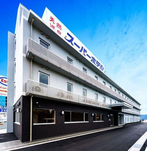 スーパーホテル 富士宮