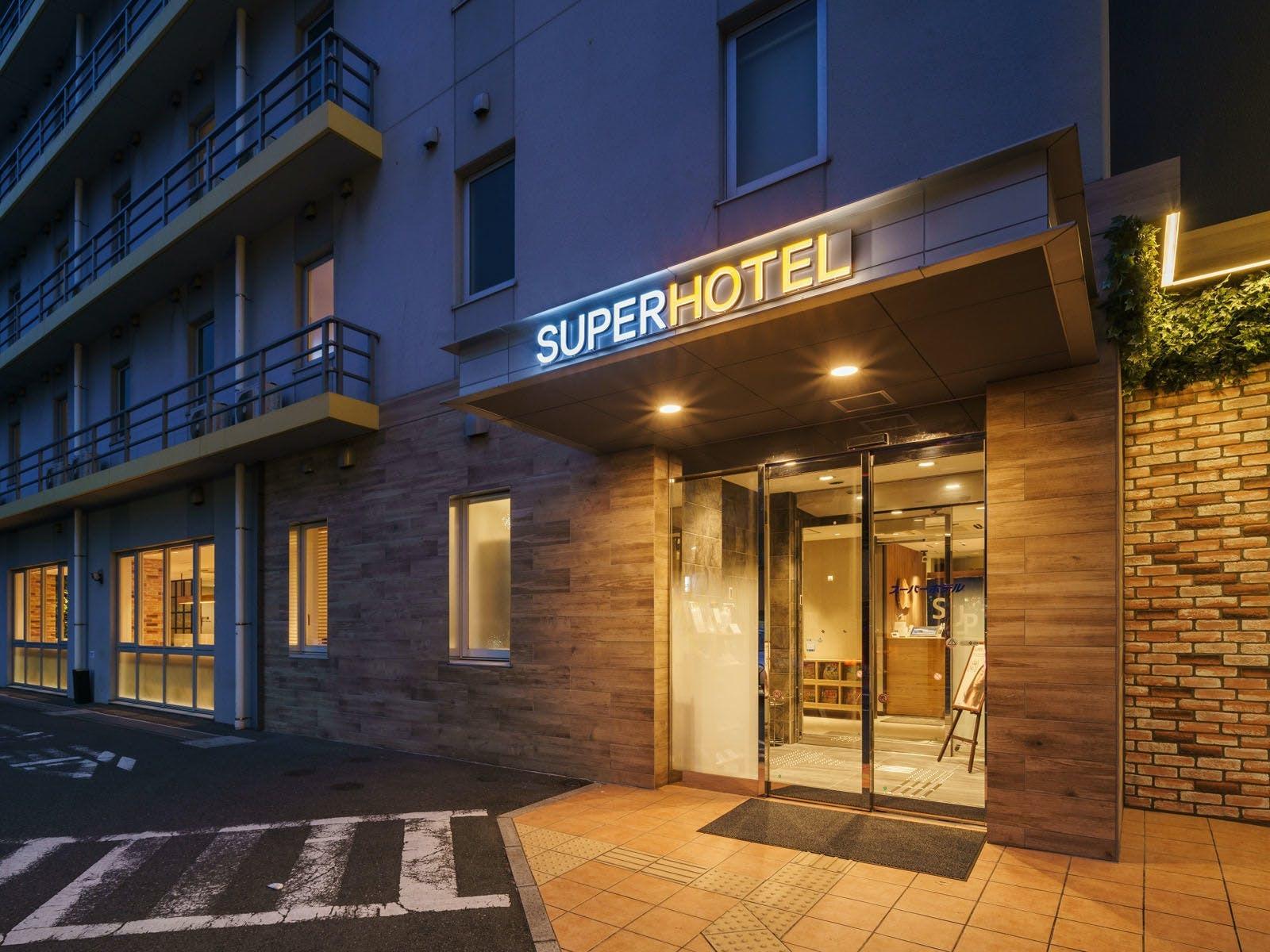 高濃度炭酸泉 梅屋敷の湯 スーパーホテル東京・JR蒲田西口