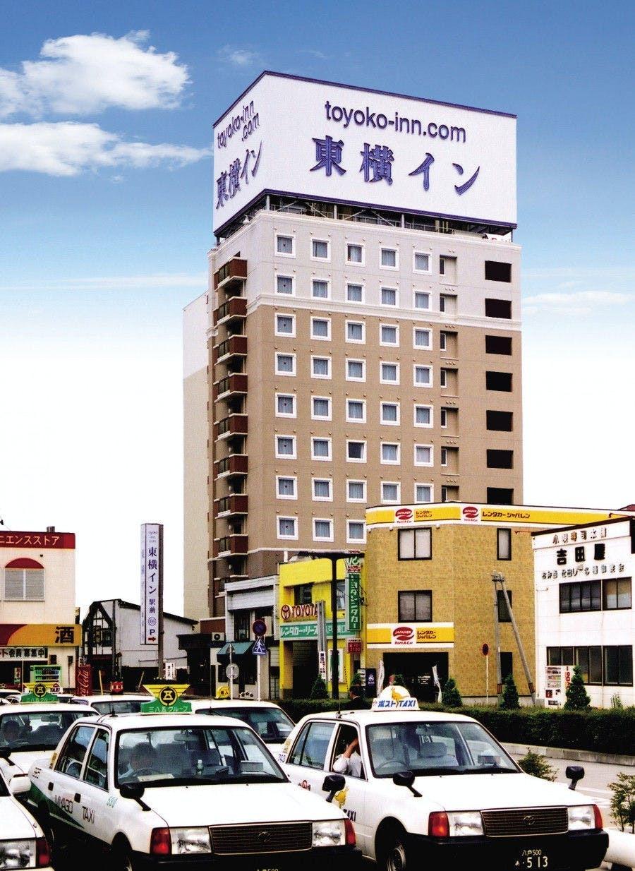 東横INN八戸駅前