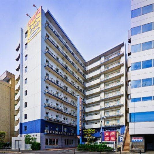 天然温泉 さくらの湯 スーパーホテルさいたま・大宮駅西口