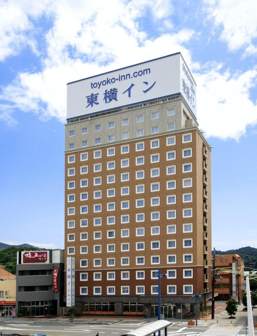 東横INN相生駅新幹線口
