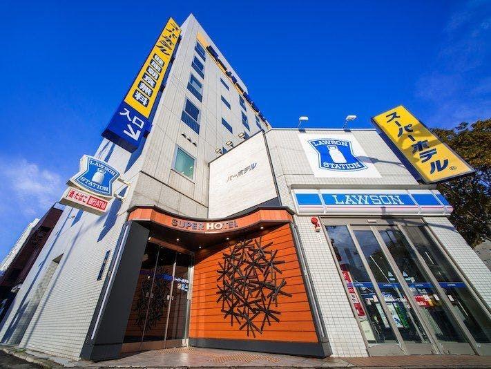 スーパーホテル青森