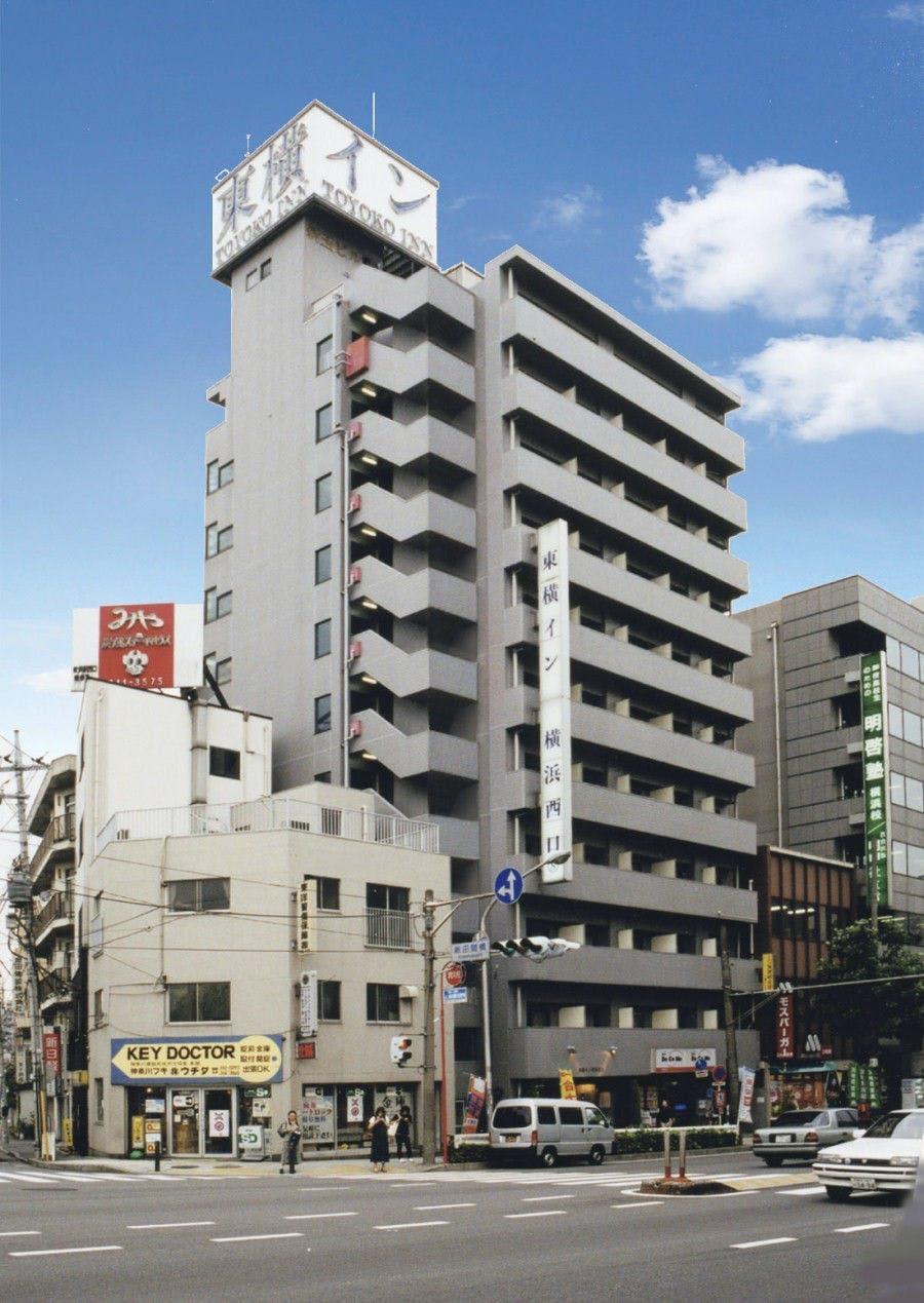 東横INN横浜西口