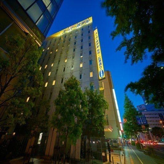 天然温泉 弦月の湯 スーパーホテル仙台・広瀬通り