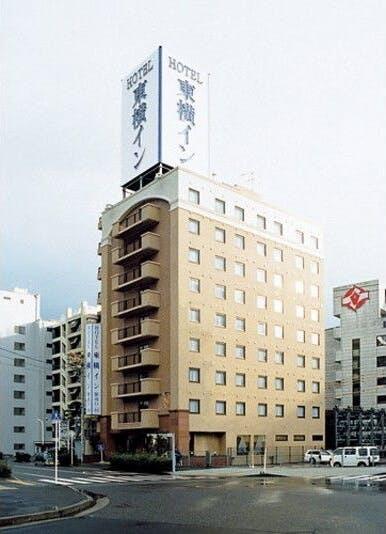 東横INN鳥取駅南口