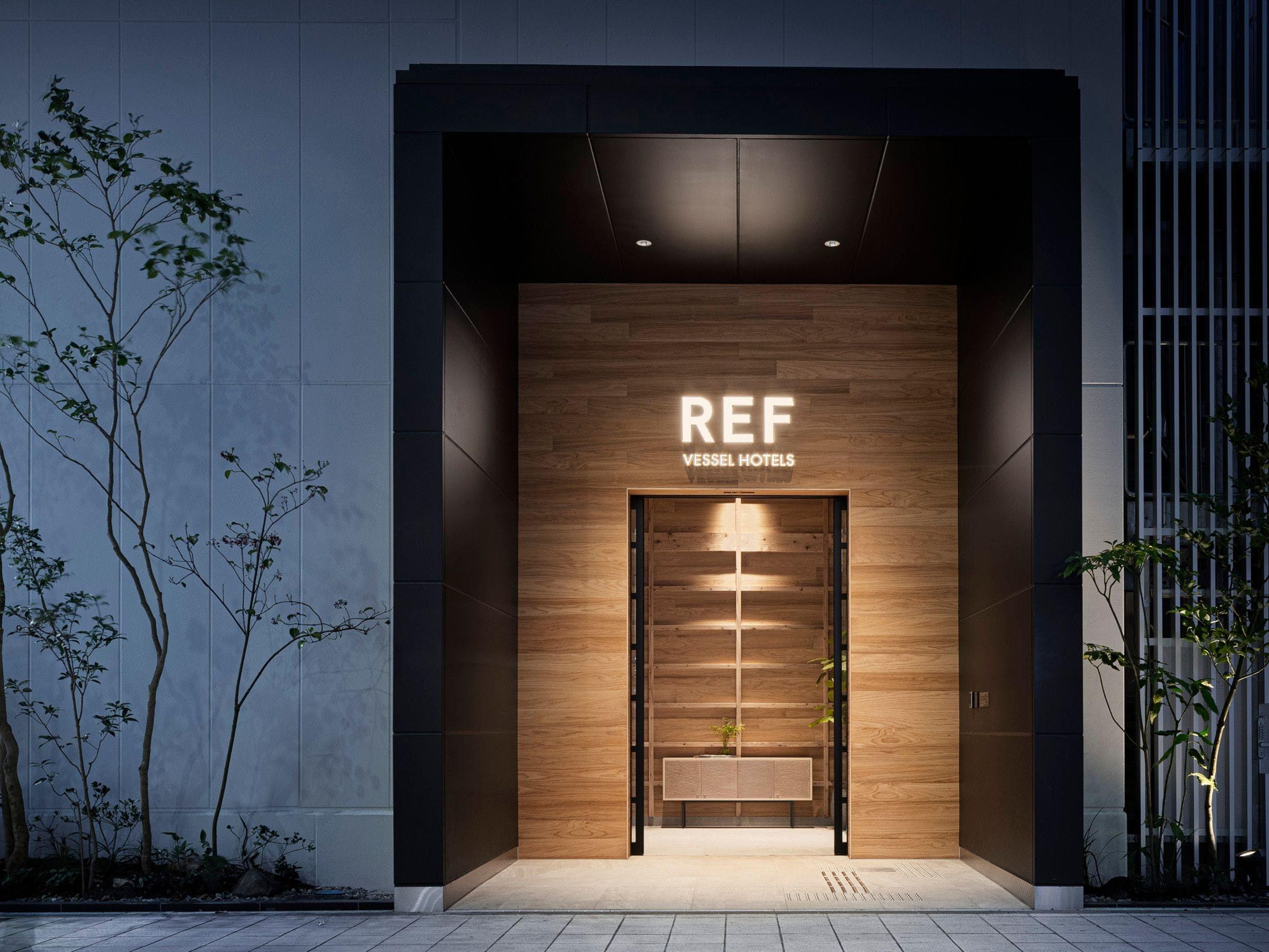 レフ熊本byベッセルホテルズ