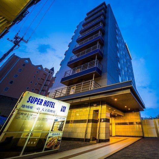 炭酸泉 スーパーホテル小倉駅南口