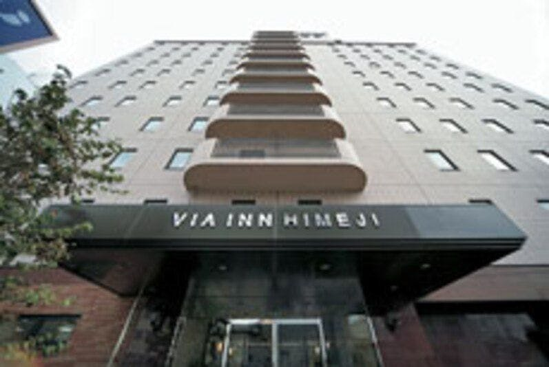 JR西日本グループ ヴィアイン姫路