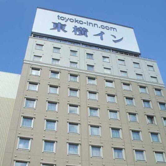 東横INN一ノ関駅前