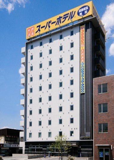 天然温泉 天神の湯 スーパーホテル防府駅前